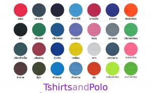 Catalog_สี เสื้อโฆษณา สี เสื้อคนงาน เสื้อเปล่า เสื้อก่อสร้าง -1200X743
